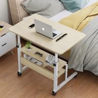 Doruik 简易升降桌电脑桌 80*40cm升级款