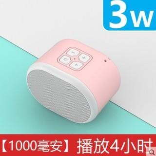 品度  多功能小音箱 标准版 1000毫安 3W