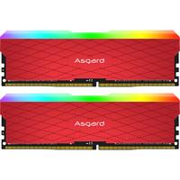 Asgard 阿斯加特 洛极W2系列 DDR4 3200频 台式机内存 16GB (8GBx2)