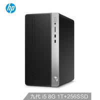 HP 惠普 战99 台式机(i5-9500、8GB、256GB 1TB、R7 430)