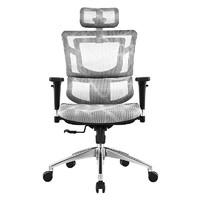 SITZONE 001A1 人体工学椅