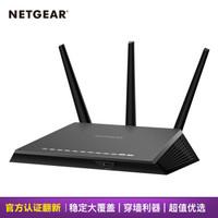 美国网件(NETGEAR)R7000P智能天线技术智能无线高速路由器 认证翻新