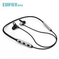 Edifier 漫步者 W201bt 颈挂式蓝牙耳机