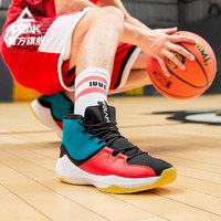 12日0点:PEAK 匹克 DA940561 男士实战篮球鞋