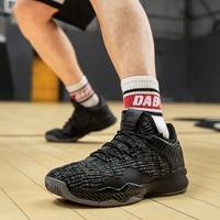 12日0点:PEAK 匹克 DA910001 男子篮球鞋
