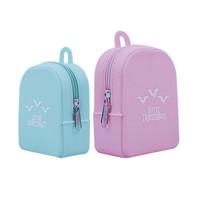 移动专享:精灵旅社 软胶钥匙包 粉色款