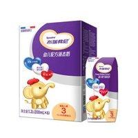 Synutra 圣元 优博布瑞弗尼 3段 幼儿配方液态奶 200ml*6盒 *5件