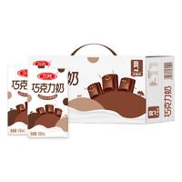 88VIP:三元 巧克力牛奶 250ml*24盒 *4件