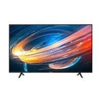SKYWORTH 创维 65M2  65英寸 4K 液晶电视