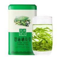 夷茗 高山云雾绿茶  罐装250g *2件