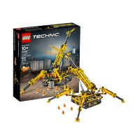 考拉海购黑卡会员:LEGO 乐高 机械组系列 42097 精巧型履带起重机 *2件