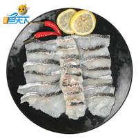中洋鱼天下 国产免浆去骨黑鱼片300g*6件 +  国产四去牛蛙 净重350g *2件