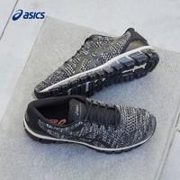 ASICS 亚瑟士 GEL-QUANTUM360 夏男子日常多功能跑步鞋健身鞋