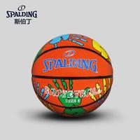 斯伯丁Spalding儿童3号橡胶篮球小学生幼儿园玩具皮球小篮球65-133Y橙色