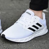 adidas 阿迪达斯 FX3754 跑步鞋