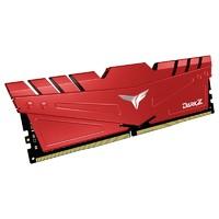 Team 十铨 冥神Z DDR4 3000MHz 台式机内存条 16GB
