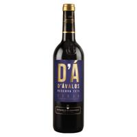 CONCORDIA DOCa级干红葡萄酒 阿瓦罗陈酿 750ml单瓶装 +凑单品