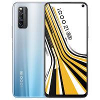 百亿补贴:vivo iQOO Z1 5G智能手机 8GB+256GB 星河银