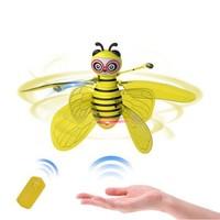移动专享:OLOEY  小蜜蜂遥控感应飞行器