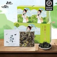 润鸿堂 白茶饼干茶100g 礼盒装 5g*20片