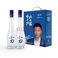 小刀 42度醇香白酒 500ml*2瓶