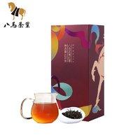 百亿补贴:八马茶业 特级红茶福建武夷红茶工夫红茶茶叶散茶盒装 125g