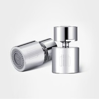 diiib 大白 DXSZ001-1 厨房水龙头防溅头