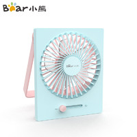Bear 小熊 DFS-A05N1 电风扇  USB充电