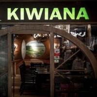 吃货福利:嫩煎菲力牛排!黑松露鹅肝烩饭!上海KIWIANA奇异安娜新西兰主题餐厅(世博源店)双人套餐