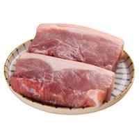 云依禾农庄 黑猪肉 后腿肉 1000g *2件