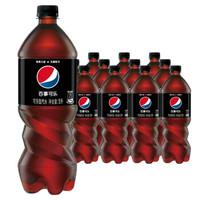 疯狂星期三、限华南:PEPSI 百事可乐 无糖零卡碳酸饮料  1L*12瓶