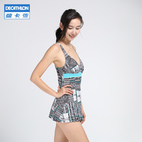 DECATHLON 迪卡侬 8546330 女款裙式泳衣