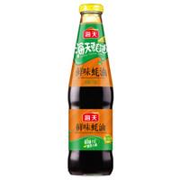 京东PLUS会员:海天   鲜味蚝油   700g *2件