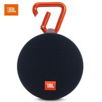百亿补贴:JBL Clip2 音乐盒2 蓝牙便携音箱