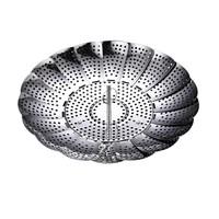 钢盾 不锈钢折叠蒸笼盘架  14张开21.5cm