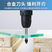 三角钻头瓷砖开孔器玻璃6mm合金打洞打孔钻孔神器手电钻8超硬扩孔