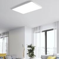 双11预售:OPPLE 欧普照明 简约智能吸顶灯套装 三室一厅