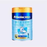 Friso 美素佳儿 婴儿配方奶粉1段 900G *3件