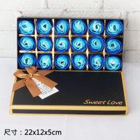 迈乐佳 创意香皂花礼盒玫瑰花束 18朵 蓝色