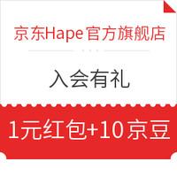 移动专享:京东 Hape自营官方旗舰店 入会有礼