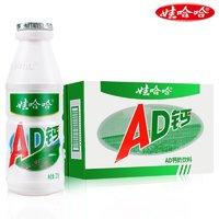 临期品:娃哈哈 AD钙奶 220g*24瓶