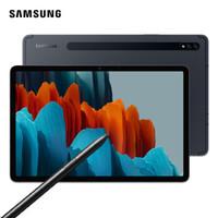 新品发售:SAMSUNG 三星 Galaxy Tab S7 2020款(128GB、WLAN版)