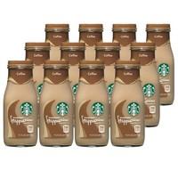 考拉海购黑卡会员:STARBUCKS 星巴克 星冰乐 原味咖啡饮料 281ml*12瓶 *3件