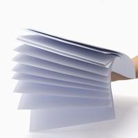 A4打印复印白纸 70g 100张
