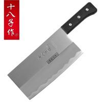 SHIBAZI 十八子作 Z2907-B 不锈钢切片刀