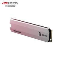 百亿补贴:HIKVISION 海康威视 C3000 M.2 PCIe NVMe 固态硬盘 512GB