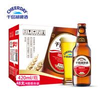 CHEERDAY 千岛湖啤酒 9°P精酿原浆啤酒 420ml*12瓶*4箱