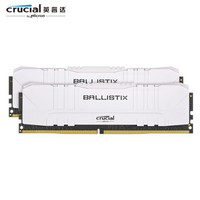 Crucial 英睿达 铂胜Ballistix DDR4 3600频率 台式机内存条 16GB(8G×2)套装