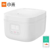 MIJIA 米家 MDFBD02ACM 电饭煲 4L