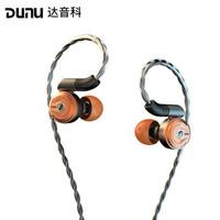 京东PLUS会员:DUNU 达音科 DK2001 四单元圈铁入耳式耳机